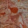 Sítio Arqueológico da Pedra Pintada, Cocais, Minas Gerais