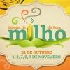 IV Festival de Gastronomia e Cultura da Roça de Gonçalves (MG)