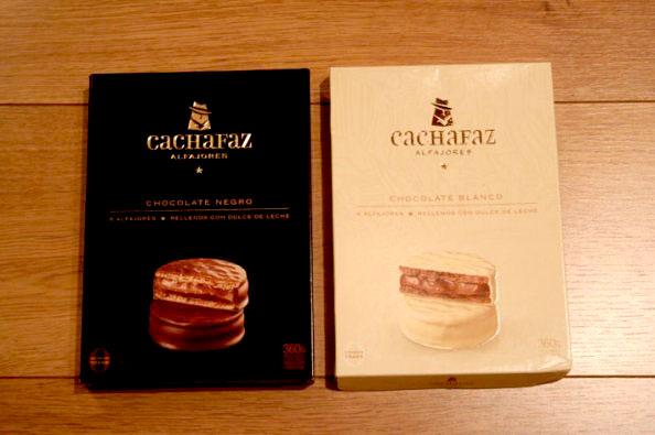 As bonitas embalagens dos alfajores Cachafaz - Foto: Amandina Morbeck.