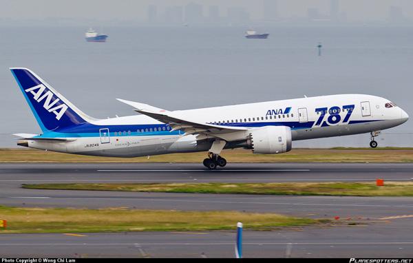 10 melhores companhias aéreas do mundo (2015) - Ana All Nippon - 7 lugar.