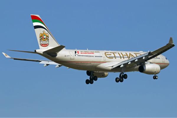 10 melhores companhias aéreas do mundo (2015) - Etihad - 6 lugar..