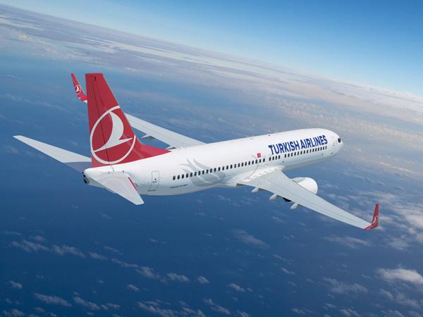 10 melhores companhias aéreas do mundo (2015) - Turkish Airlines - 4 lugar.